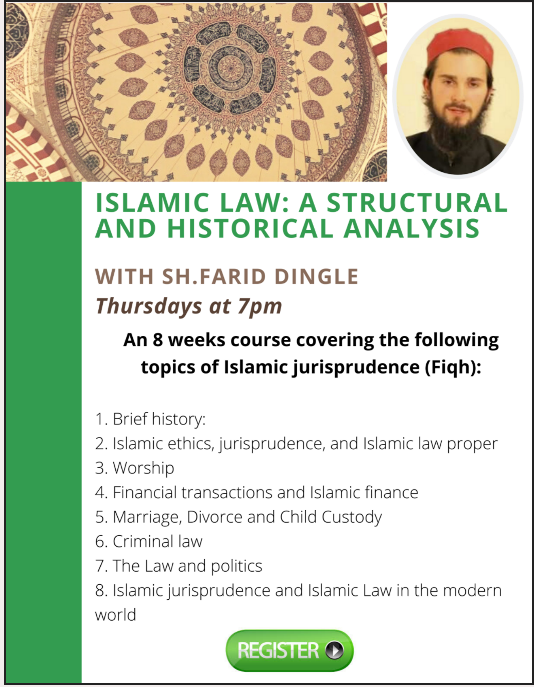 Islamic Law :  A Structural And Historical Analysis