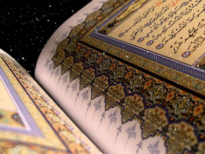 Quran Classes - Reading