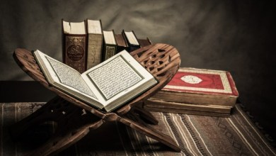 Quran Hifdh Classes - Full Time Or Part Time